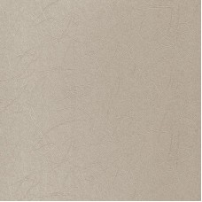 Ламинированная панель ПВХ Жемчужный шёлк 2700x250x9 мм